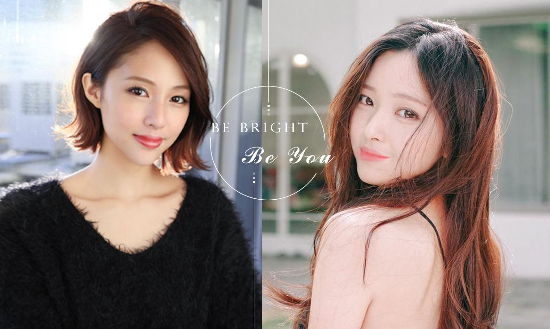 Be Bright,Be You:你需要的不是化妝品,重新寵愛雙眼,展現讓人心動的眼眸
