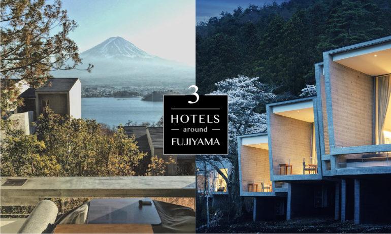 #City Explorer:3間特色旅館,帶你以不同視角遊覽富士山美景