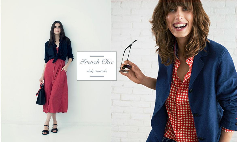 French Chic:日常必備經典單品,跟著法國女人學習優雅時尚的簡約穿搭