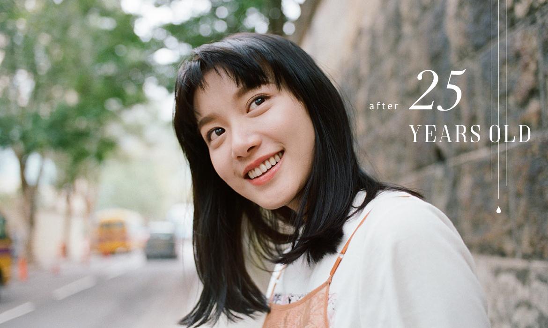 25+女生的心聲:當為別人付出成了習慣,我們都忘了照顧最重要的自己