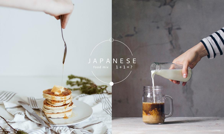 「把醬油淋上布丁就有海膽味」:日本流傳的混搭食物法,你敢挑戰嗎 ‧ A Day Magazine