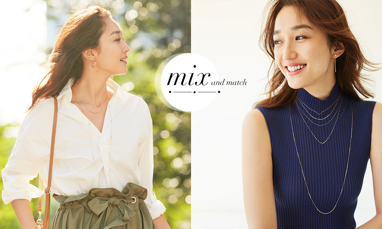 Mix and Match的進階美學:以日糸「輕珠寶」配搭出細緻品味