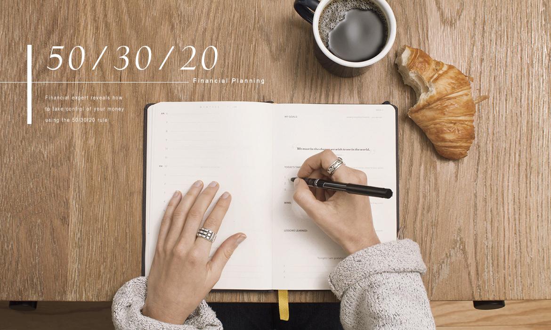 掌握 50/30/20 原則幫你存錢之餘,還能擁有品質的生活