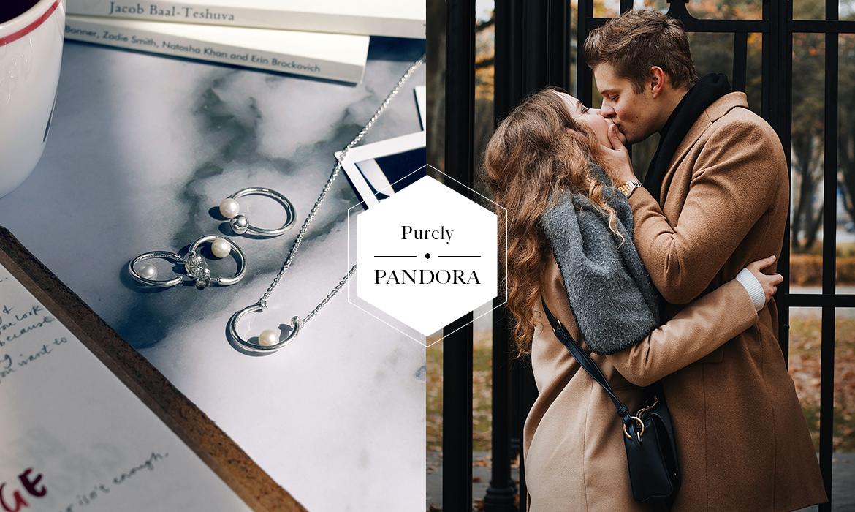 在寒冷中握住的手,格外溫暖:與 Purely PANDORA 一同凝結成最美回憶
