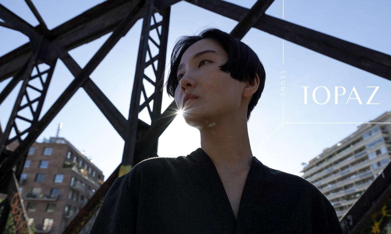 從攝影師Topaz Leung的鏡頭說故事:流動性的情感記錄當下最純粹的狀態