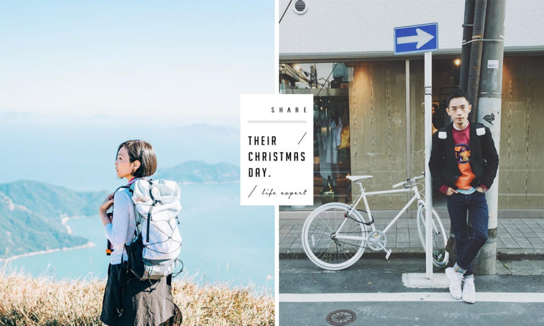 另一半的圣诞节其实想这样过:这3位KOL来分享最动心的圣诞回忆