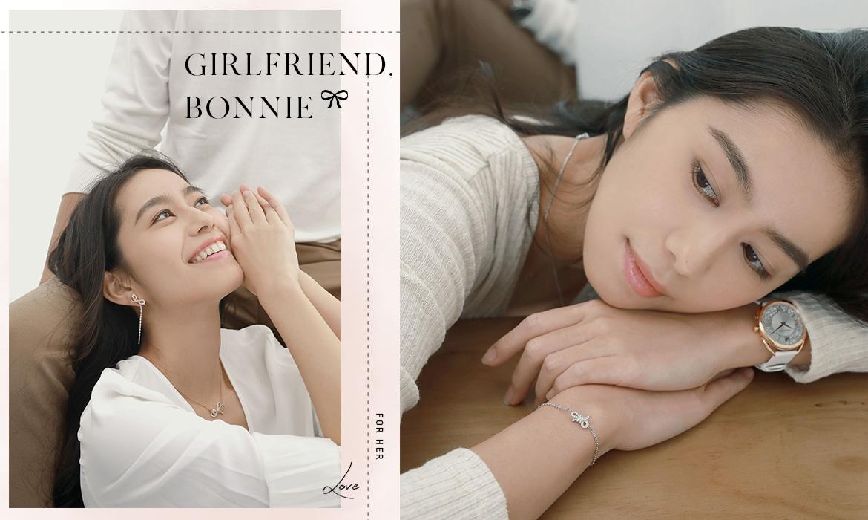Girlfriend, Bonnie :愛蝴蝶結成癡的女生,都擁有一個嚮往真愛的靈魂