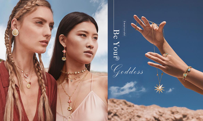 Be Your Goddess:揣懷優雅古希臘符號,追尋生活的心之所向