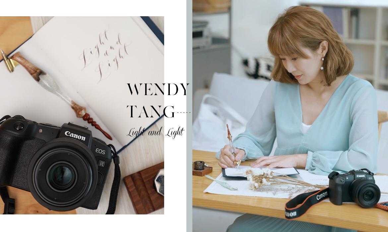 由失焦到迷上專注,西洋書法家 Wendy 為自己勾勒出不同人生