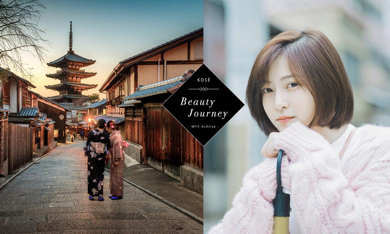 一趟京都之旅,體驗日本傳統飲食的美肌力量