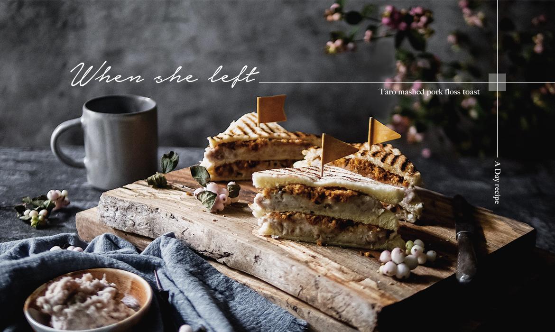 《她不在的一百天》:芋泥肉鬆三明治,吃的是對前任割捨不了的愛