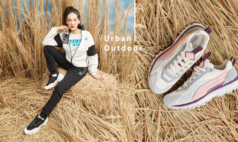 穿上 PUMA 全新 Trail 系列,在都會裡做個自信時尚的「山系女生」