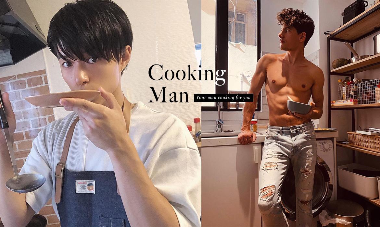 他們是真的很愛妳:會為女友下廚的男人,都有這 5 個誘心特質